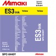 ES3 Ink Cartridge 440ml Yellow For CJV30-60/CJV30-100/CJV30-130/CJV30-160